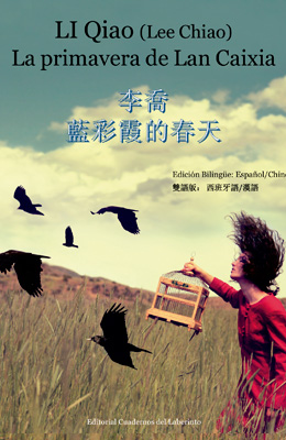 LA PRIMAVERA DE LAN CAIXIA, de Li Quiao LI_Quiao