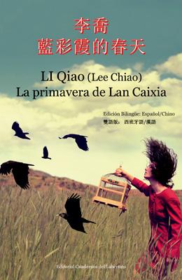 LA PRIMAVERA DE LAN CAIXIA, de Li Quiao LI_Quiao2